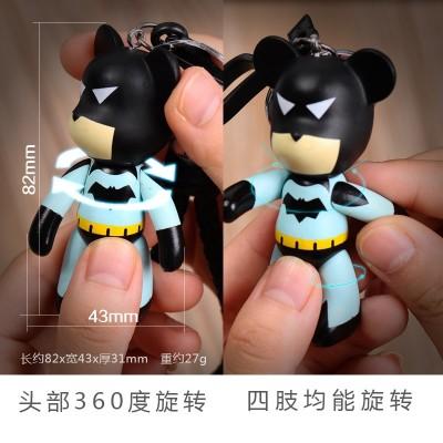 Violent bear, key chain, woven key chain, men's creative ladies, Superman Batman, car rings, waist Pendant