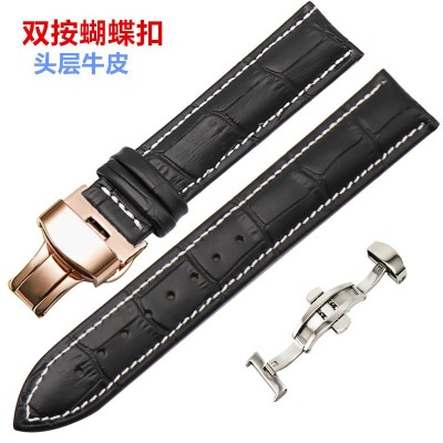 Leather watch band and Butterfly Bracelet accessories Longines Tissot CASIO King DW substitute