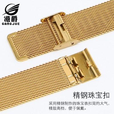 Watch chain, steel tape substitute, DW men & women metal watch belt, super Milan mesh belt, CK stainless steel braid steel belt