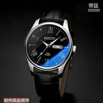 Ultra-thin men's watch male skin with waterproof wrist watch students han edition fashion quartz movement