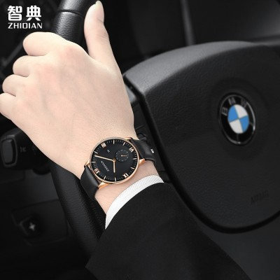Zhidian Authentic men's watch men's watch waterproof leisure fashion wrist watch students really belt quartz movement