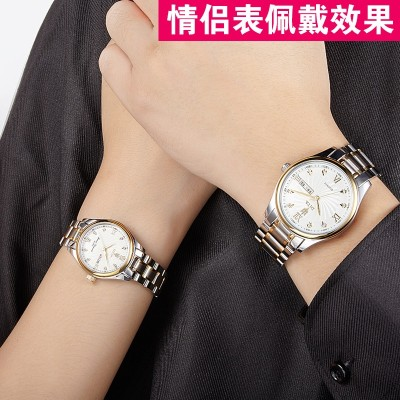 Dita Male ladies leisure steel band couple wrist waterproof quartz female table male students fashion trends