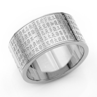 Valentine's day gifts Buddhism jackfruit heart sutra titanium steel ring men personality swagger rings