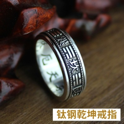 !Personality gossip transshipment Titanium steel men's ring swagger, Japan and South Korea Restore ancient ways the tail ring ring clearance