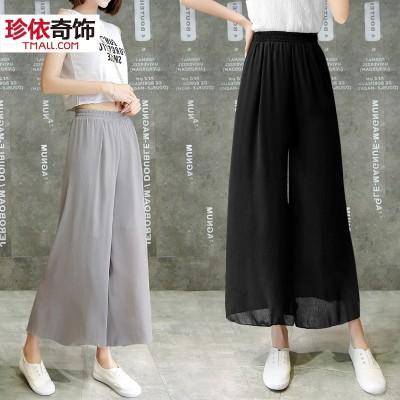 Loose Chiffon wide leg pants female waist straight nine casual pants 2017 new pants seven thin summer.