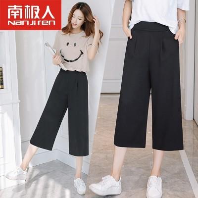 Wide leg pants nine - 2017 new female Korean seven loose pants suit summer Chiffon black casual straight
