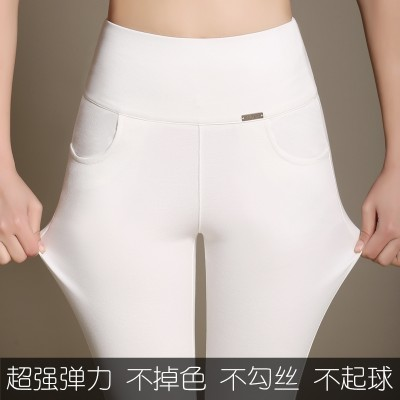In the summer of seven pants female thin black leggings wear pants size nine feet pants female fat mm female trousers