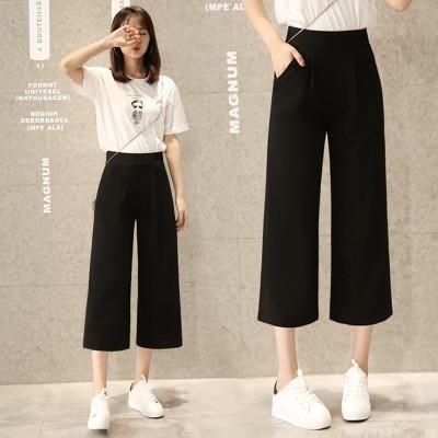 Wide leg pants female summer nine pants waist wide leg pants feet Korean loose tight waist big seven yards wide leg pants thin