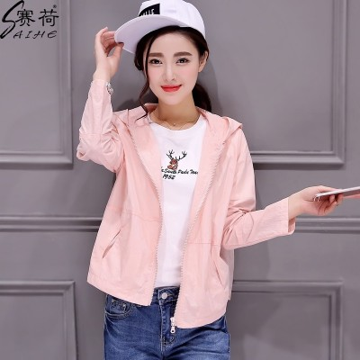 Long sleeve sun protective clothing, women's 2017 summer, new loose clothes, women's fashion, Korean version, thin, short jacket, tide sweater