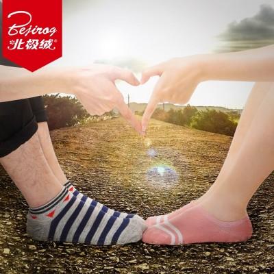 Man / lady socks socks summer thin socks help students contact sports socks low breathable cotton socks male deodorant