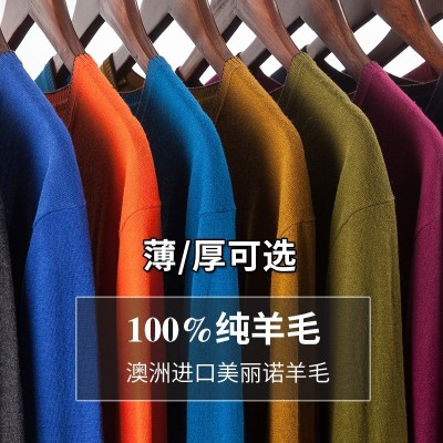V collar pure wool sweater sweater slim male Korean men thin heart-shaped collar long sleeve T-shirt bottoming sweaters in spring