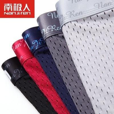 Nanjiren men's underwear pants male silk four summer youth sports pants angle waist breathable pants head tide