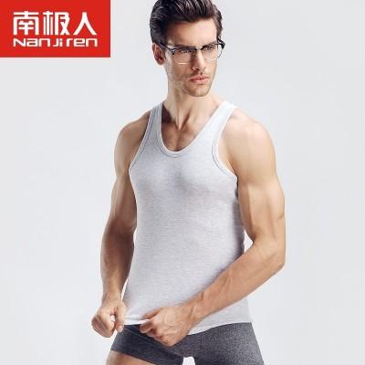 Nanjiren vest male sport home underwear youth fitness slim type white T-shirt bottoming