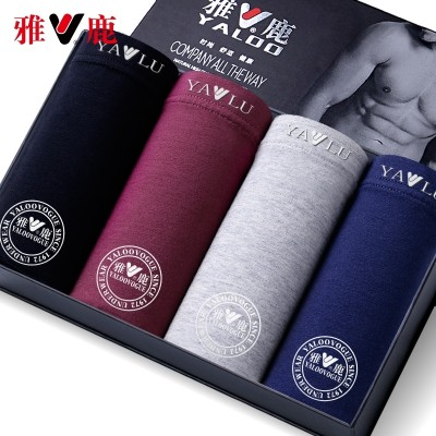 Men's underwear male cotton pants breathable silk underwear four Youth Summer Cotton in large angle code tide shorts