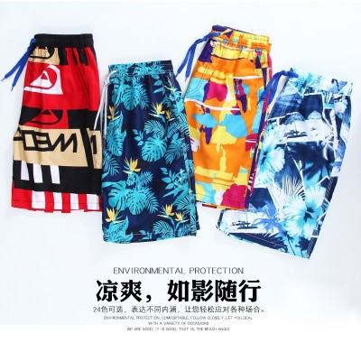 Summer Shorts leisure sport five big pants tide seven loose couple summer dry men beach pants
