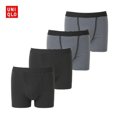 Men's Knit Shorts (4 pieces) 194803