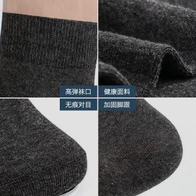 Nanjiren socks socks men socks socks deodorant socks thin low summer shallow mouth of the boat socks