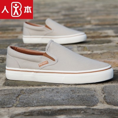 The Korean male canvas shoes slip-on all-match simple low feet to pull the cart Kevin shoes flat driving shoes