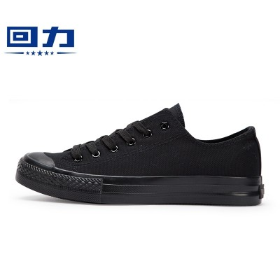 Warrior shoes spring flat canvas shoes low shoes casual shoes black shoes female students all-match