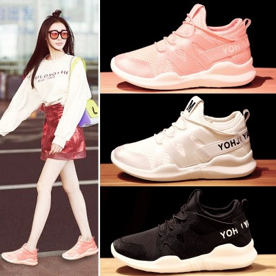 2017 spring summer new Korean sports shoes shoes Harajuku all-match white shoes sport shoes increased permeability