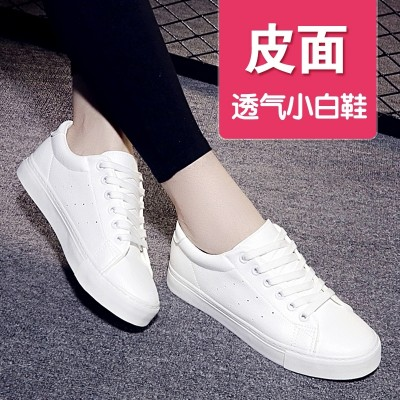 White leather shoes lace summer white canvas shoes casual shoes all-match Korean female student a breathable shoes