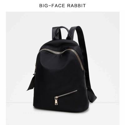Oxford cloth backpack female Korean all-match nylon bag, wind Mommy simple fashion tide Female Travel Backpack