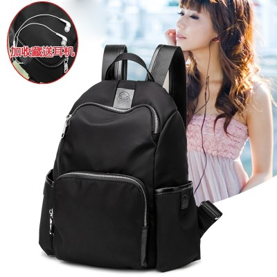 2017 new Korean fashion tide Oxford nylon canvas all-match leisure backpack backpack female mummy bag