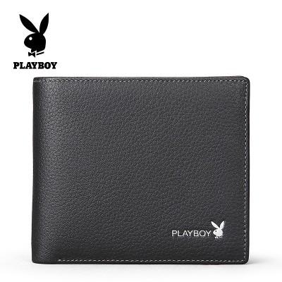 Men's Leather Wallet dandy short youth soft sheepskin Cross Section Thin Wallet Money tide students