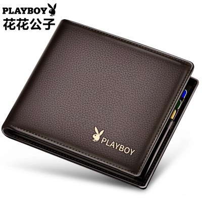 Playboy wallet, men's short, leather layer, cowhide, horizontal money, wallet, business man, gift box, soft