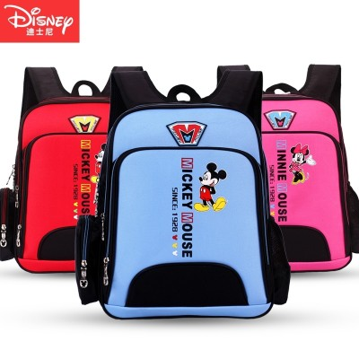 Disney bags, primary school boys and girls, grade 1-3-4-6, backpacks, backpacks, children's bags, 8-10-12 years old