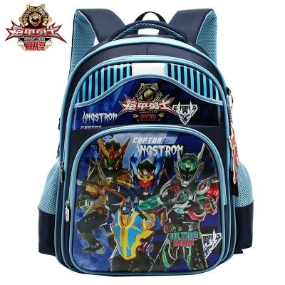 Armor warrior, shoulders, kindergarten, children's bags, grade 1-3-5 school bags, boys and girls, backpacks