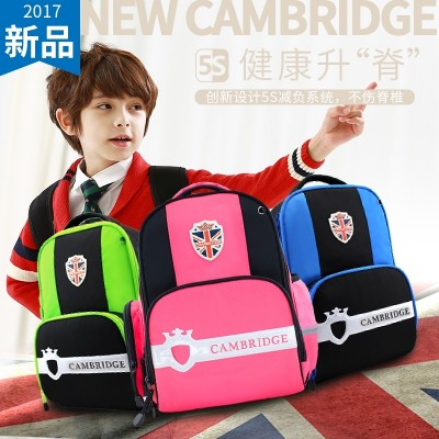 Korean KK tree bags, primary school boys, grade 1-3-4-6 children's bags, women 6-12 years old, shoulder care package ridge
