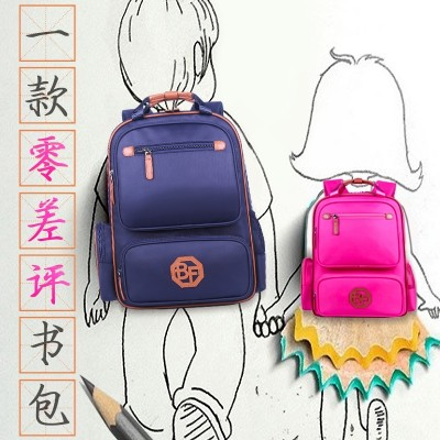 Kindergarten children's bags, primary school students, 6-12 years old, boys and girls, 3 years old, 5 years old, children, backpacks, shoulders