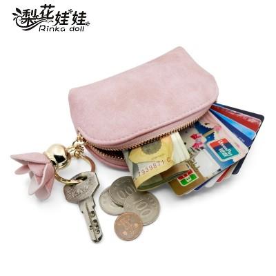 Pear doll, small purse, lovely girl, Korean change bag, card bag, mini fresh Korean coin, small square bag