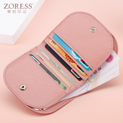 Super thin wallet, short Korean style, fresh and fresh leather, small wallet, zip fastener, mini zero wallet