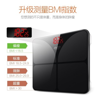 Xiangshan precision electronic said home health lose weight scales adult baby mini weightometer intelligence scale