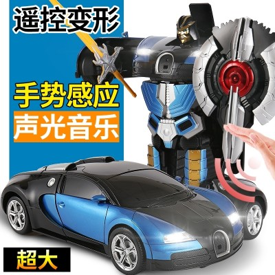 The remote-controlled, transfiguration lamborghini robot recharged the children's boy toy car