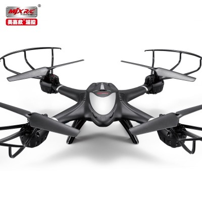 The unmanned aerial vehicle, mei jia xin, has a four-axis hd aerial vehicle for the helicopter
