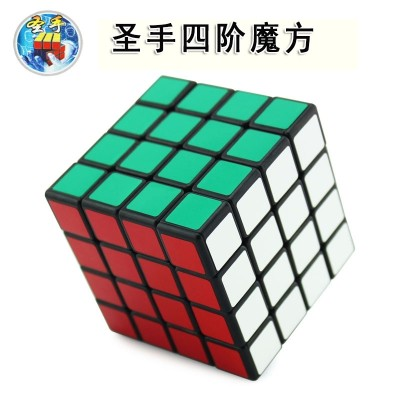The first version of the four-step rubik's cube is a four-step rubik's cube and the toy of the children's adult student