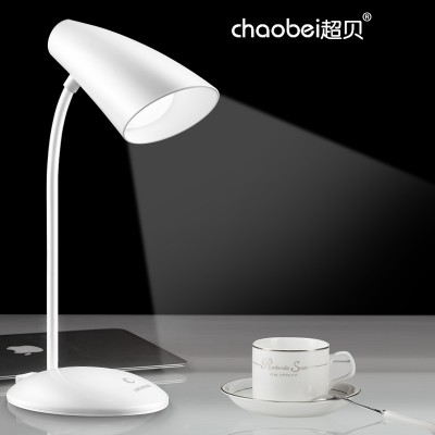 Super bei LED charge small desk lamp eye study desk USB university student to read the bedroom of the living room of the bedroom of the bedroom is energy-saving lamp