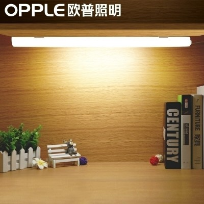Eep is the lamp of the lamp tube led lamp for the college dormitory lamp eye to study desk bedroom artifact USB lamp