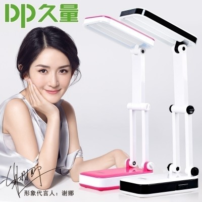 Long quantity of LED charge eye lamp fold the lamp of the lamp desk of the bedroom of the bed lamp desk of a college student to study