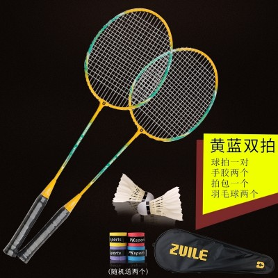 The Chinese badminton team is taking two pictures of two young men and women in the primary school