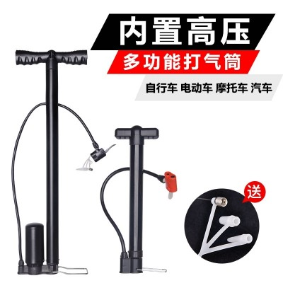 The bicycle pump is used to pump a small, portable, portable, mini-bike electric scooter