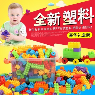 Children's pellet plastic assemble with the children's 3 to 6 years old toy wholesale