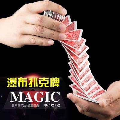 Magic 8, 000 falls, the magic card of the magic poker, the magic trick