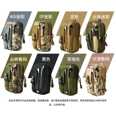 Outdoor tactical travel men's pockets canvas multi-functional cell phone bag with a small leather belt with a 5-6 inch bow