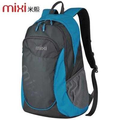 Mixi leisure sports backpack double shoulder bag female schoolbag school boy fashion trend big capacity travel bag