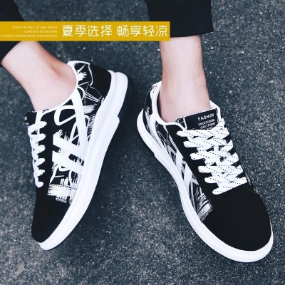 Spring and summer students canvas shoes men sports shoes shoes shoes breathable shoes trend of Korean teenagers