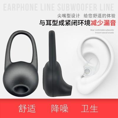 Bluetooth headset silicone earplugs earmuffs ear cap set leather crystal earplug ear hanging accessories Universal anti falling movement